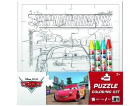 Verdák - Puzzle színező