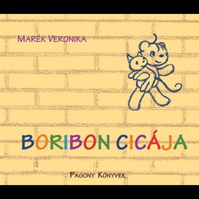 Boribon cicája