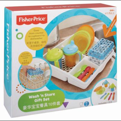 Fisher Price - Komplett baba etetőkészlet tárolóval