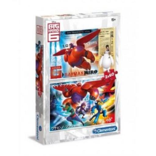 Clementoni - Big Hero - Puzzle - 2x60 db-os