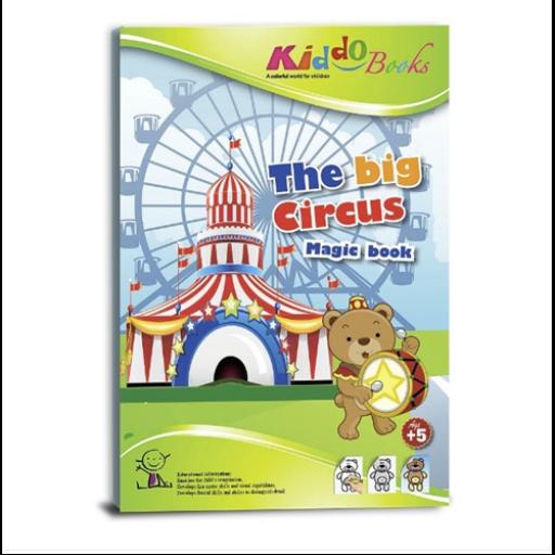Kiddo Books - Varázs színező pontról pontra - Cirkusz