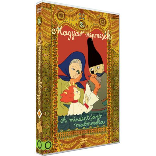 Magyar Népmesék 3. - A mindentjáró malmocska DVD