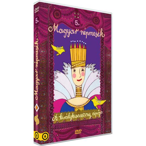 Magyar Népmesék 5. - A királykisasszony cipője DVD