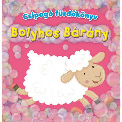 Csipogó fürdőskönyv - Bolyhos Bárány