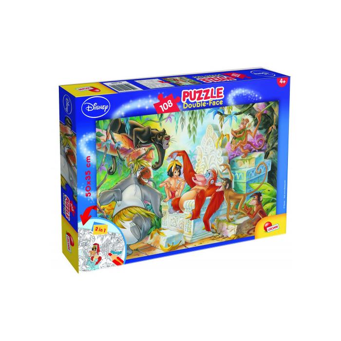 A dzsungel könyve Disney puzzle -108 db-os