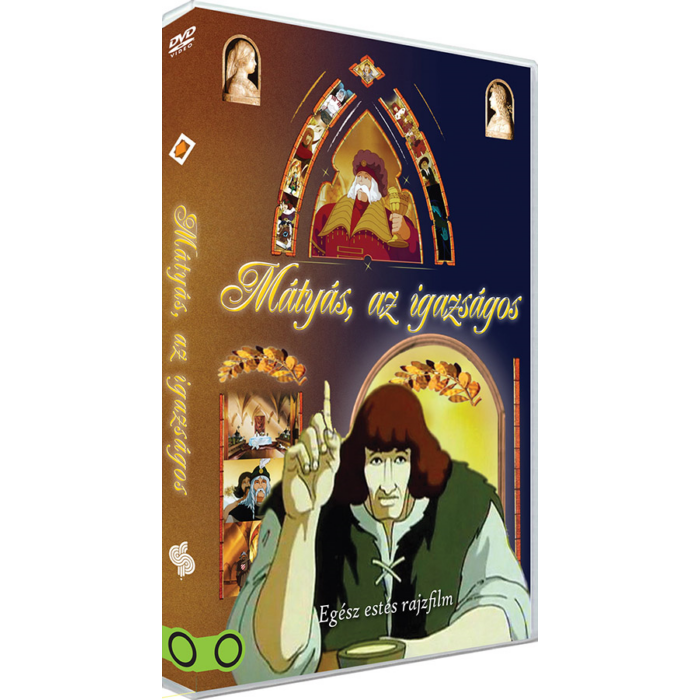 Mátyás, az igazságos - egész estés rajzfilm DVD